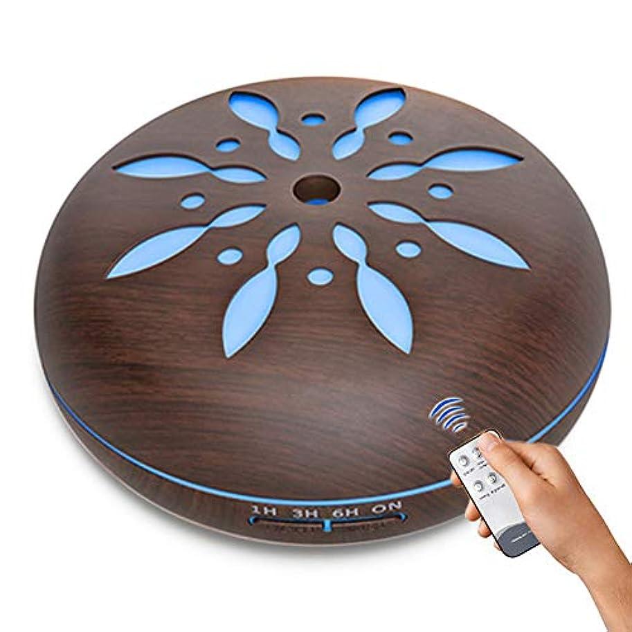 くつろぎ保護を通してアロマエッセンシャルオイルディフューザー、リモートコントロール、木目調アロマディフューザー、ホームオフィス用クールミスト空気加湿器