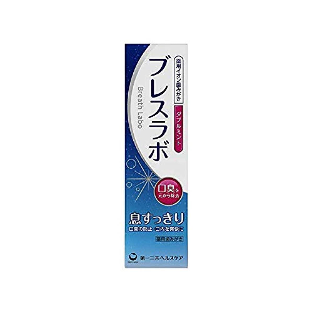 キャップバッフルこする【10個セット】ブレスラボ ダブルミント 90g