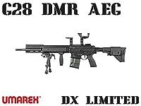 ウマレックス 電動ガン G28 DMR BLACK 専用ガンケース付 DX Limited/18歳以上/専用ケース付属/H&K/大型ライフル/海外製電動ガン