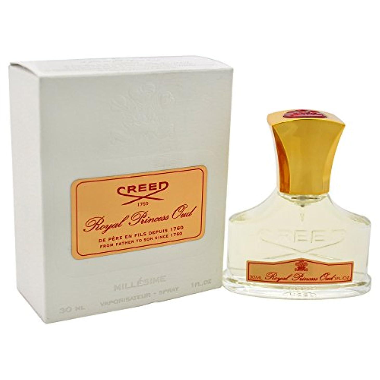 頭蓋骨長方形浸食クリード Royal Princess Oud Fragrance Spray 30ml/1oz並行輸入品