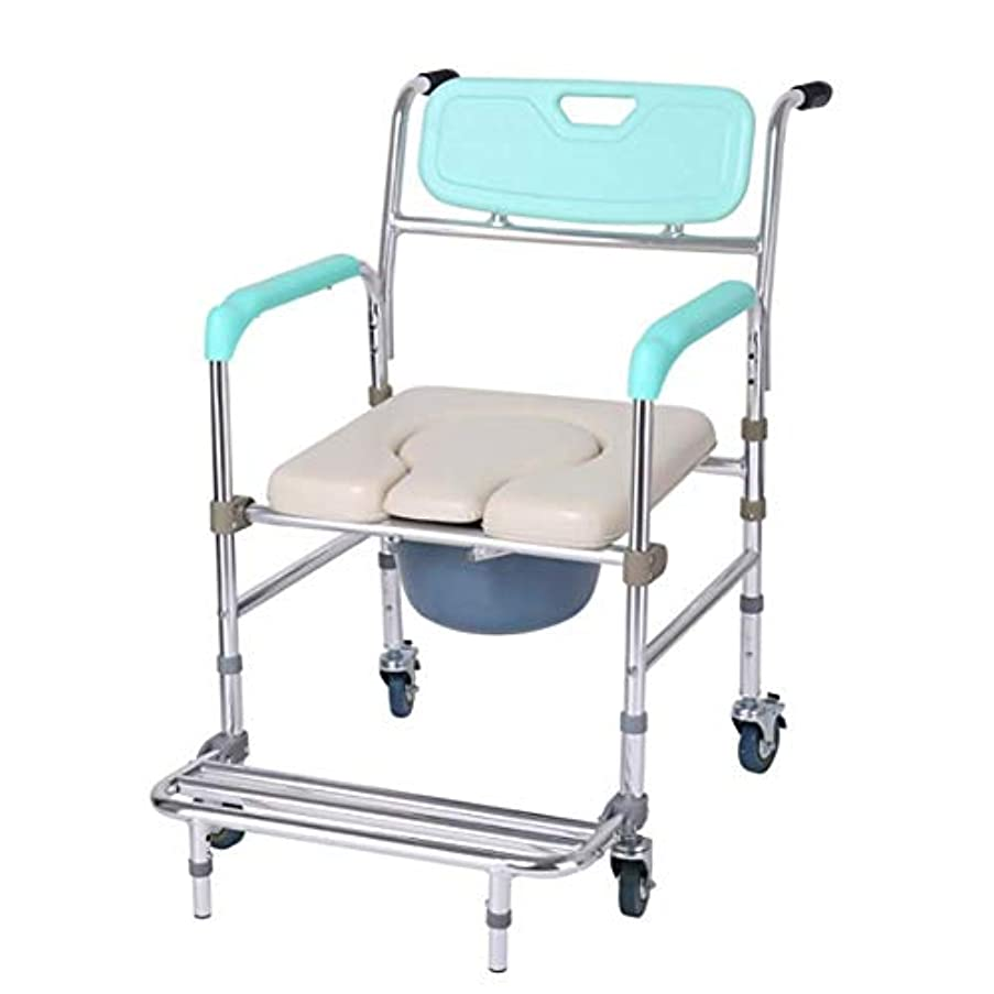 制約重さカロリーサイレント小型ホイールモバイルシャワートイレの便座防水セルフプロップ付き折りたたみ便器椅子