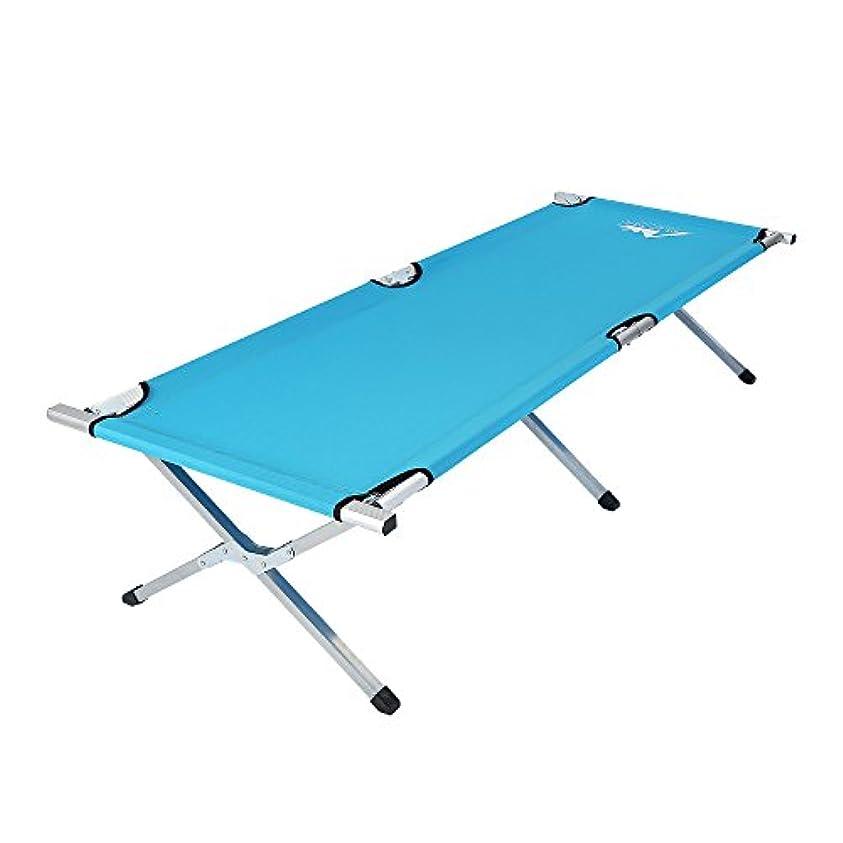 立ち向かう列挙する神話アウトドアベッド 折り畳みベッド 簡易ベッド キャンプベッド レジャー サマーベッド