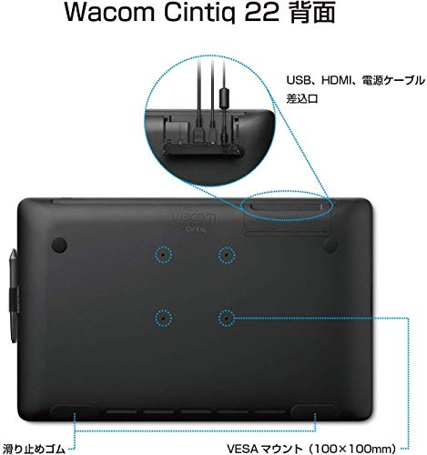 『【Amazon.co.jp限定】ワコム 液タブ Wacom Cintiq 22 FHD ブラック アマゾンオリジナルデータ特典付き DTK2260K1D』の3枚目の画像