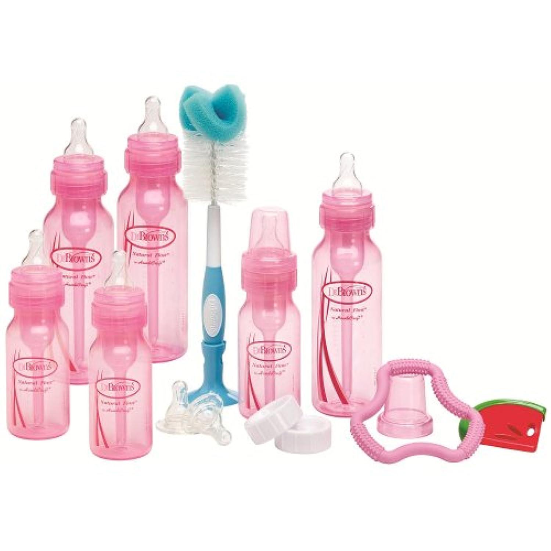 Dr. Browns Pink Standard Bottle Gift Set by Dr. Brown's
