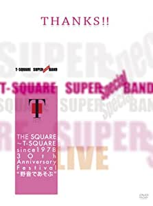 """THE SQUARE~T-SQUARE since 1978 30th Anniversary Festival""""野音であそぶ"""" [DVD]"""