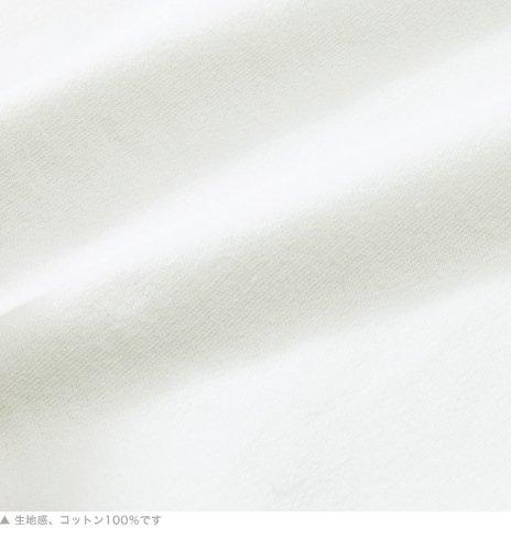 (12200)えり付き半袖体操服(白)/ハーフジップ体操着/子供/キッズ/男女兼用 160cmオフホワイト