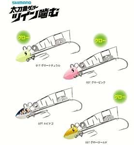 シマノ(SHIMANO) テンヤ 太刀魚ゲッター ツイン噛む OO-003L 08T グローゴールド サイズ(号):3