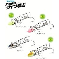 シマノ テンヤ 太刀魚ゲッター ツイン噛む OO-003L 01T グローナチュラル サイズ(号):3