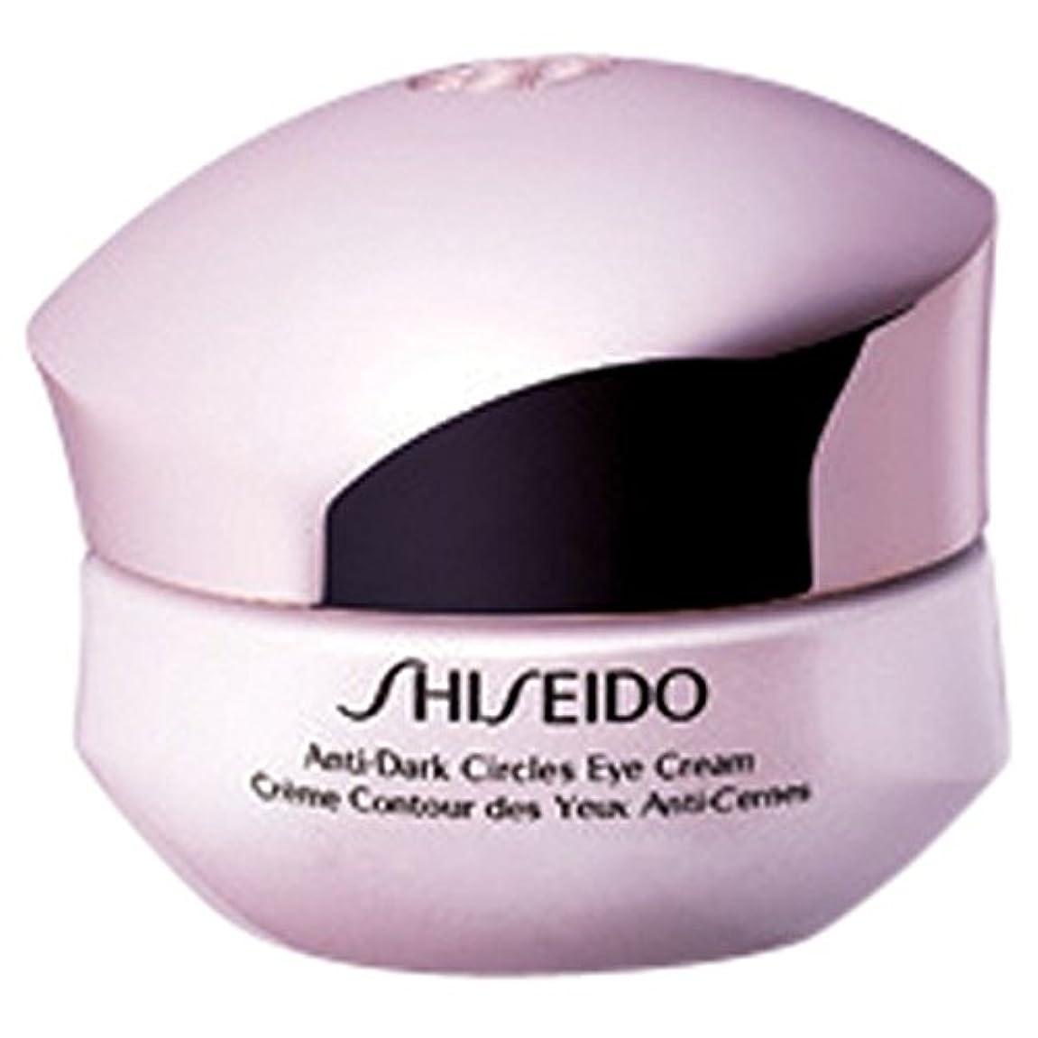 激怒明確にお勧め[Shiseido] 資生堂アンチダークサークルアイクリーム15Ml - Shiseido Anti-Dark Circle Eye Cream 15ml [並行輸入品]
