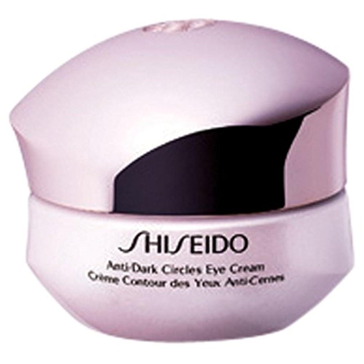 むしゃむしゃカラス衣服[Shiseido] 資生堂アンチダークサークルアイクリーム15Ml - Shiseido Anti-Dark Circle Eye Cream 15ml [並行輸入品]