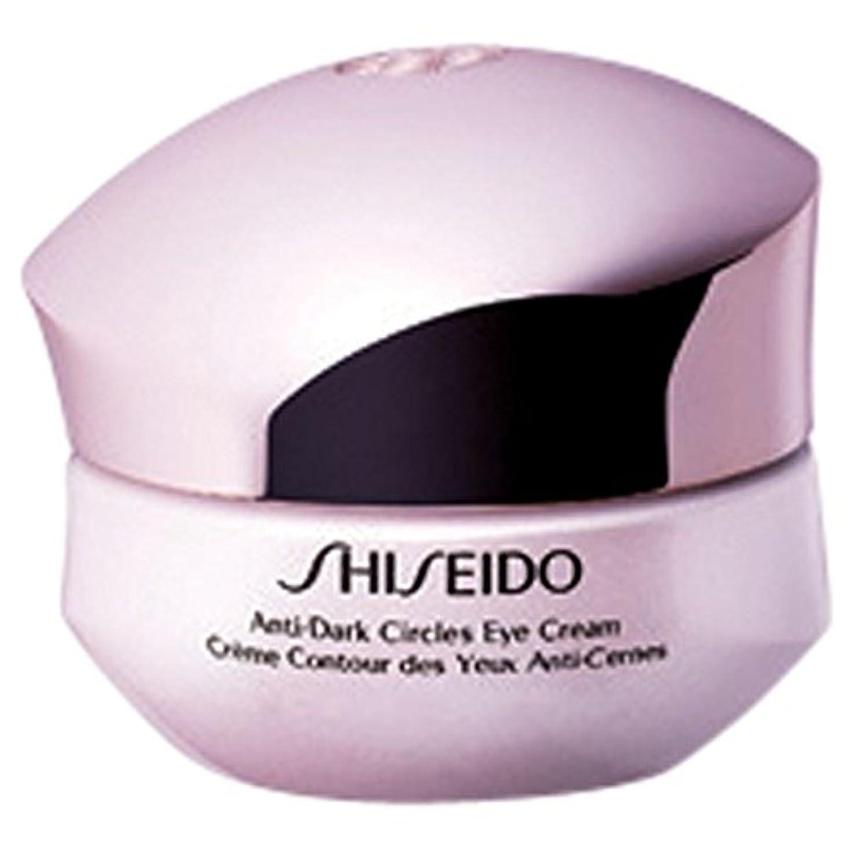 虐殺喜劇粒子[Shiseido] 資生堂アンチダークサークルアイクリーム15Ml - Shiseido Anti-Dark Circle Eye Cream 15ml [並行輸入品]