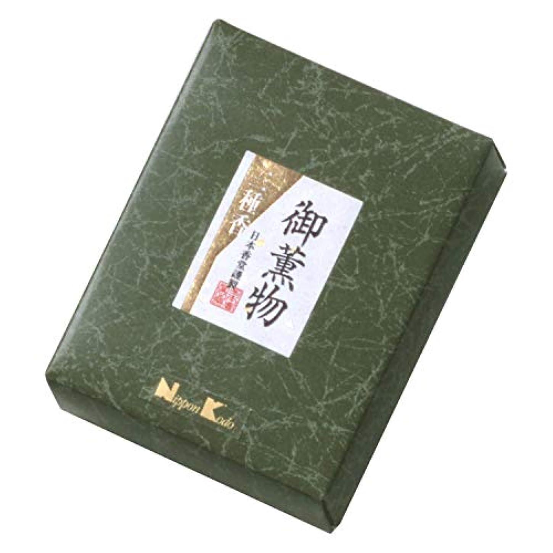 剣王族宙返り御薫物三種香 30g