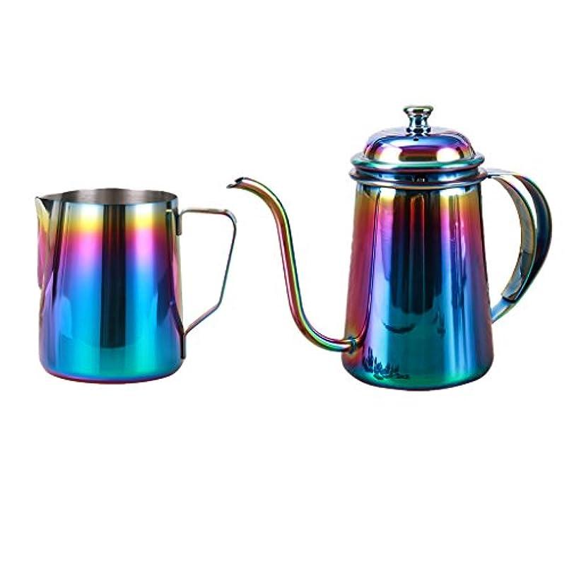 限界貫入ジョガーGRALARAステンレス製 コーヒーポットとコーヒーカップ ラテ、紅茶、モカに適用 コーヒーピッチャー 泡立て器 虹色