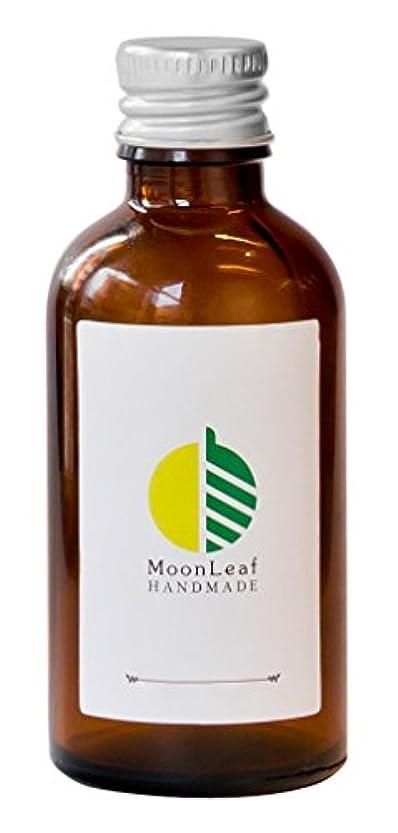 ミッションゴネリル委員長MoonLeaf 1,3BG (1,3ブチレングリコール) [保湿剤?防腐剤]