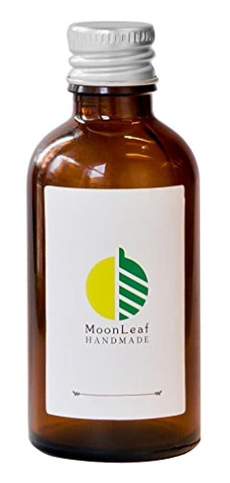 スライス困惑した酸素MoonLeaf スイートアーモンドオイル 50ml [キャリアオイル?ベースオイル]