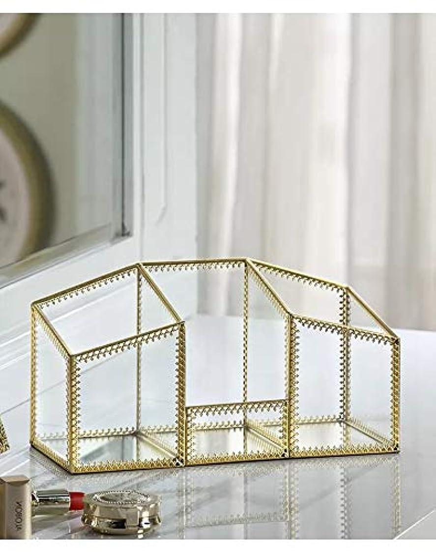 コショウ師匠おびえたKousoガラスと真鍮でできたキャッシュトレー シャンパンゴールドガラス装飾表示&整理ガラストレイ ジュエリートレイ ゴールド メイクブラシ収納ボックス(長方形-2)