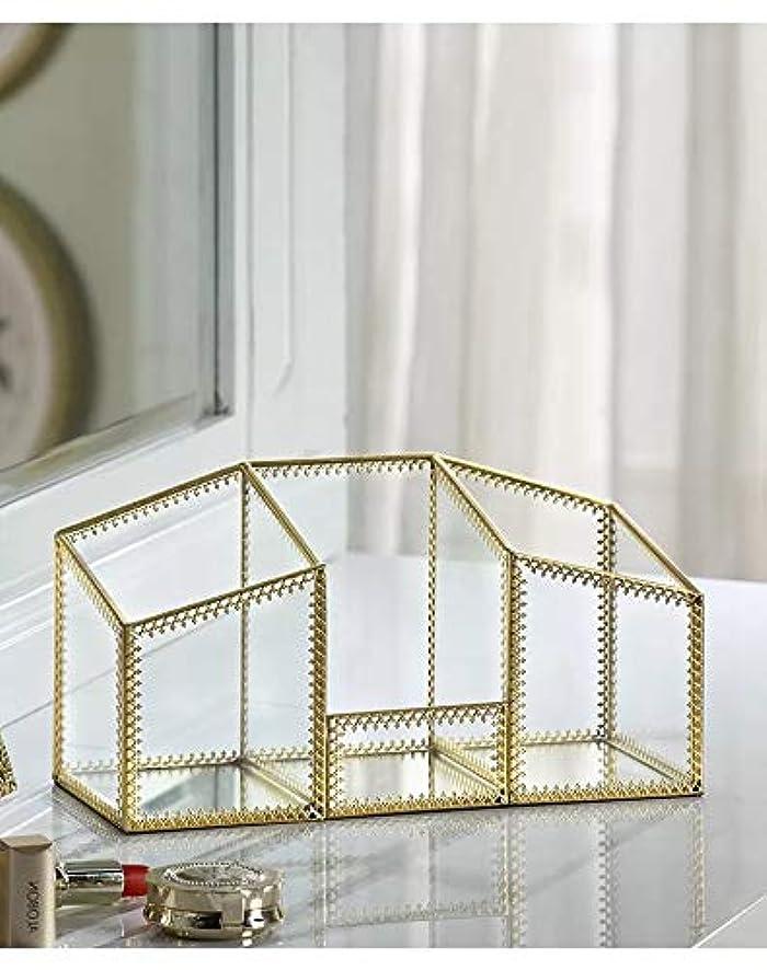 創始者虹虹Kousoガラスと真鍮でできたキャッシュトレー シャンパンゴールドガラス装飾表示&整理ガラストレイ ジュエリートレイ ゴールド メイクブラシ収納ボックス(長方形-2)
