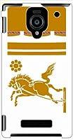 sslink AQUOS PHONE Xx 302SH アクオスフォン ダブルエックス ハードケース ca1017-6 和柄 馬 旗印 スマホケースsoftbank softbank