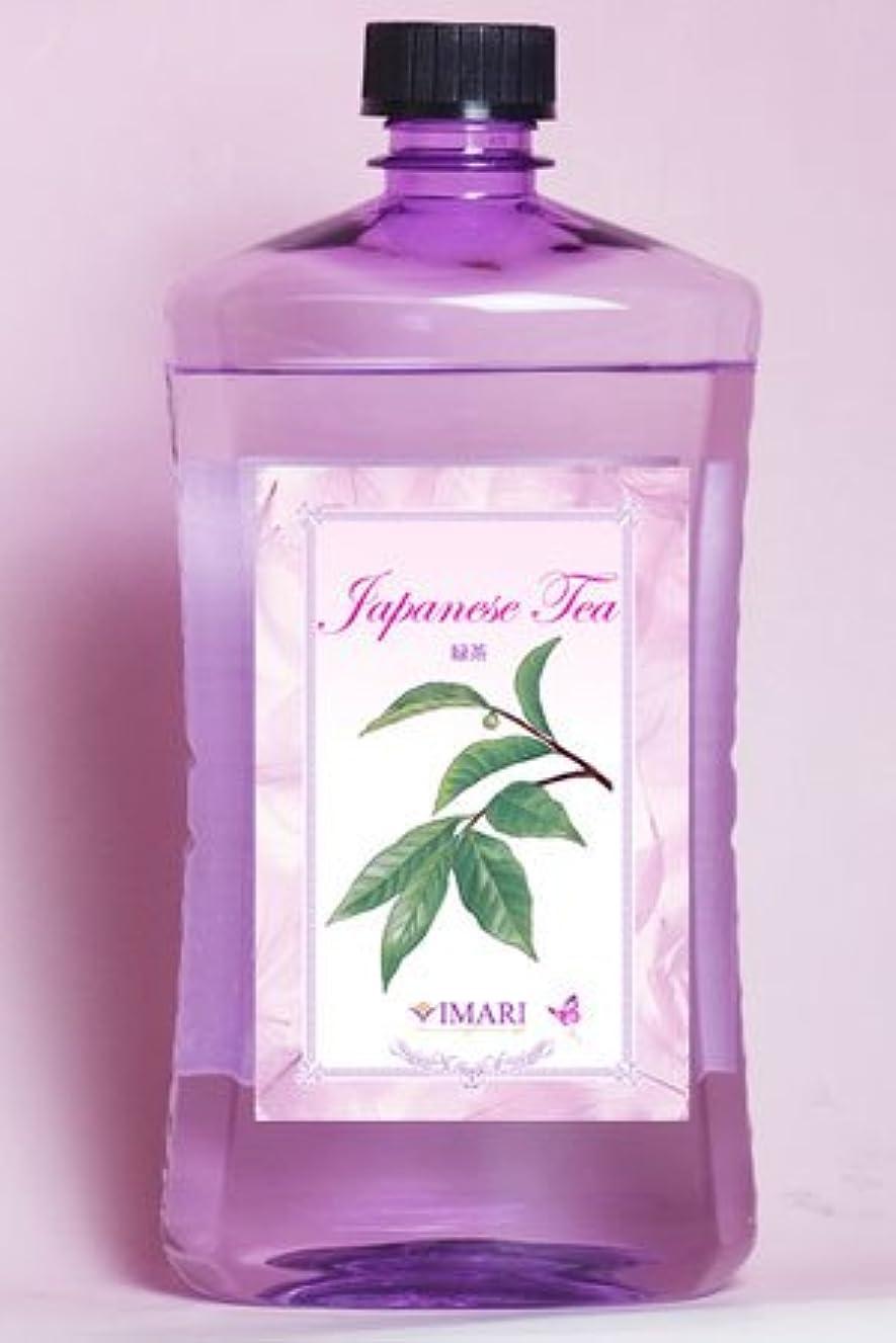 病者きらめきシーフードシャルティエアロマオイル1000ml ランプベルジェ製アロマランプでも使用可能 (緑茶)
