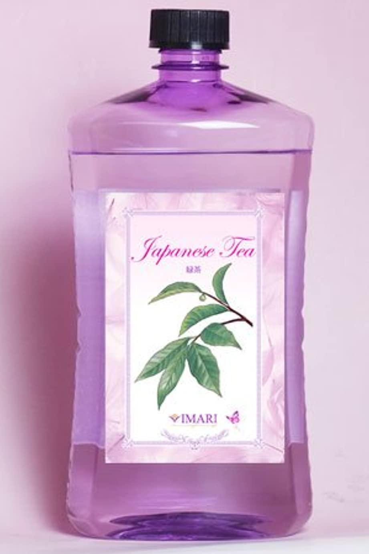 宴会腐敗した本体シャルティエアロマオイル1000ml ランプベルジェ製アロマランプでも使用可能 (緑茶)