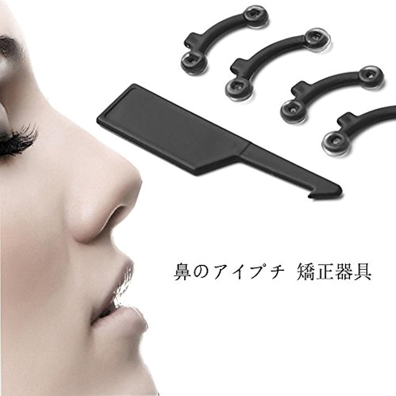 装置仕様準拠HotGame 鼻プチ コポン柔軟性高く 鼻筋スラりん 鼻パッド 美容 鼻のアイプチ 矯正器具 プチ整形 痛くない