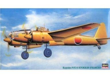 ハセガワ 1/72 P1Y2-S 夜間戦闘機 極光 「CP2」 [51202]
