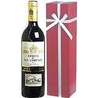 <1999> 【ラッピング込】 2019年新成人に!エルミータ・サン・ロレンソ [1999] ギフト (赤1本) (包装紙:ワイン)