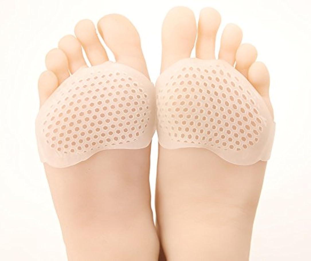 溶ける受賞相互接続2組の前足パッドの穴アンチスリップクッションシリコーン通気性コード足パッド女性のハイヒールインソールの調節