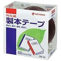 == まとめ == / ニチバン/製本テープ - 再生紙 - 50mm×10m / 黒/BK-506 / 1巻 / - ×5セット -