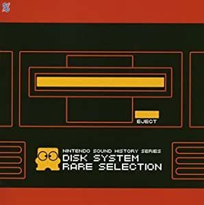 任天堂 サウンドヒストリーシリーズ「ディスクシステム レアセレクション」