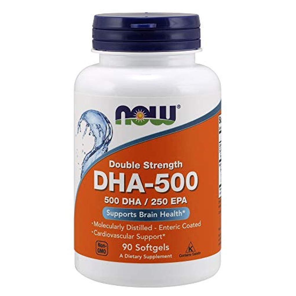 特許添加剤切り下げ[海外直送品] ナウフーズ DHA-500 90Softgels