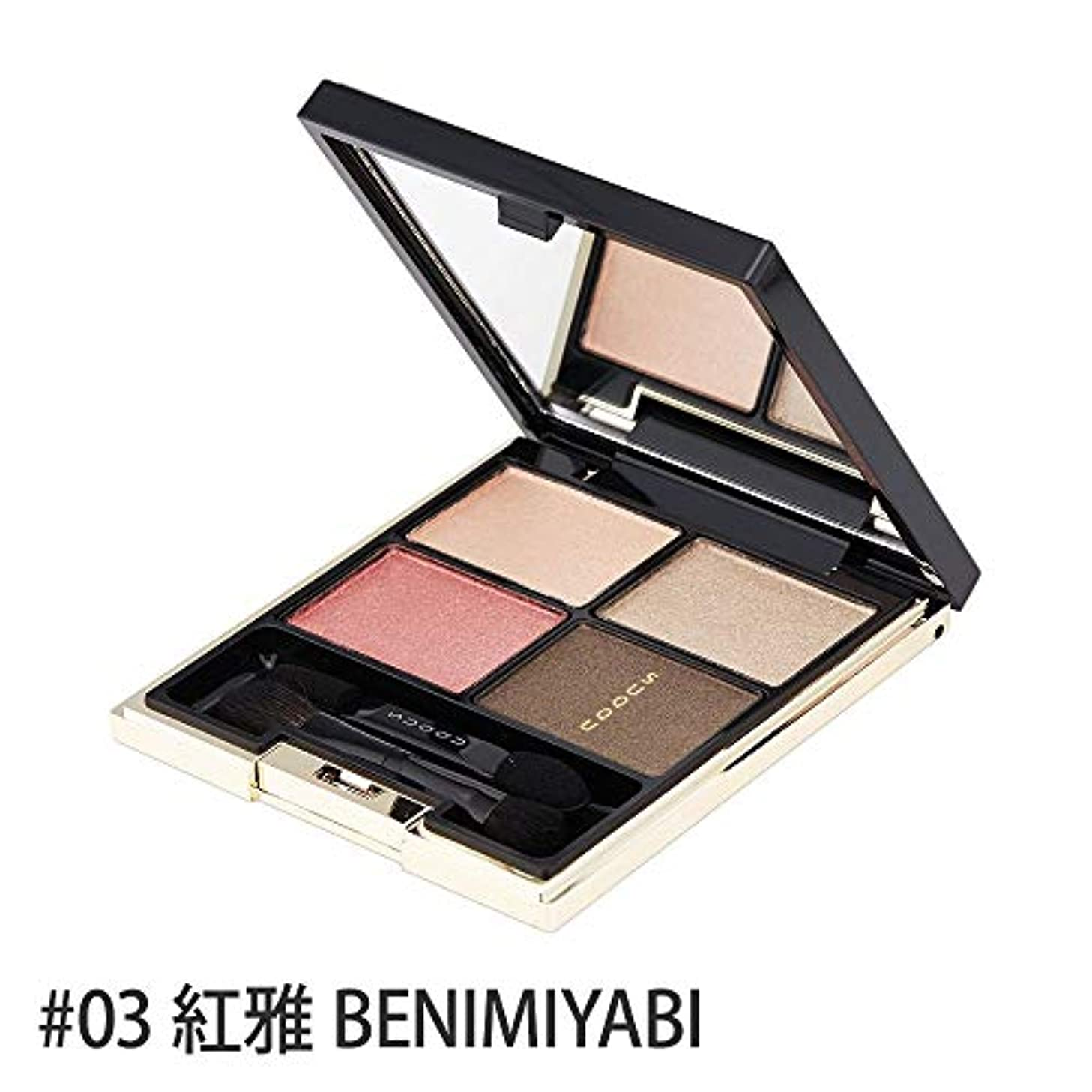 SUQQU(スック) デザイニング カラー アイズ #03 紅雅(BENIMIYABI) [並行輸入品]