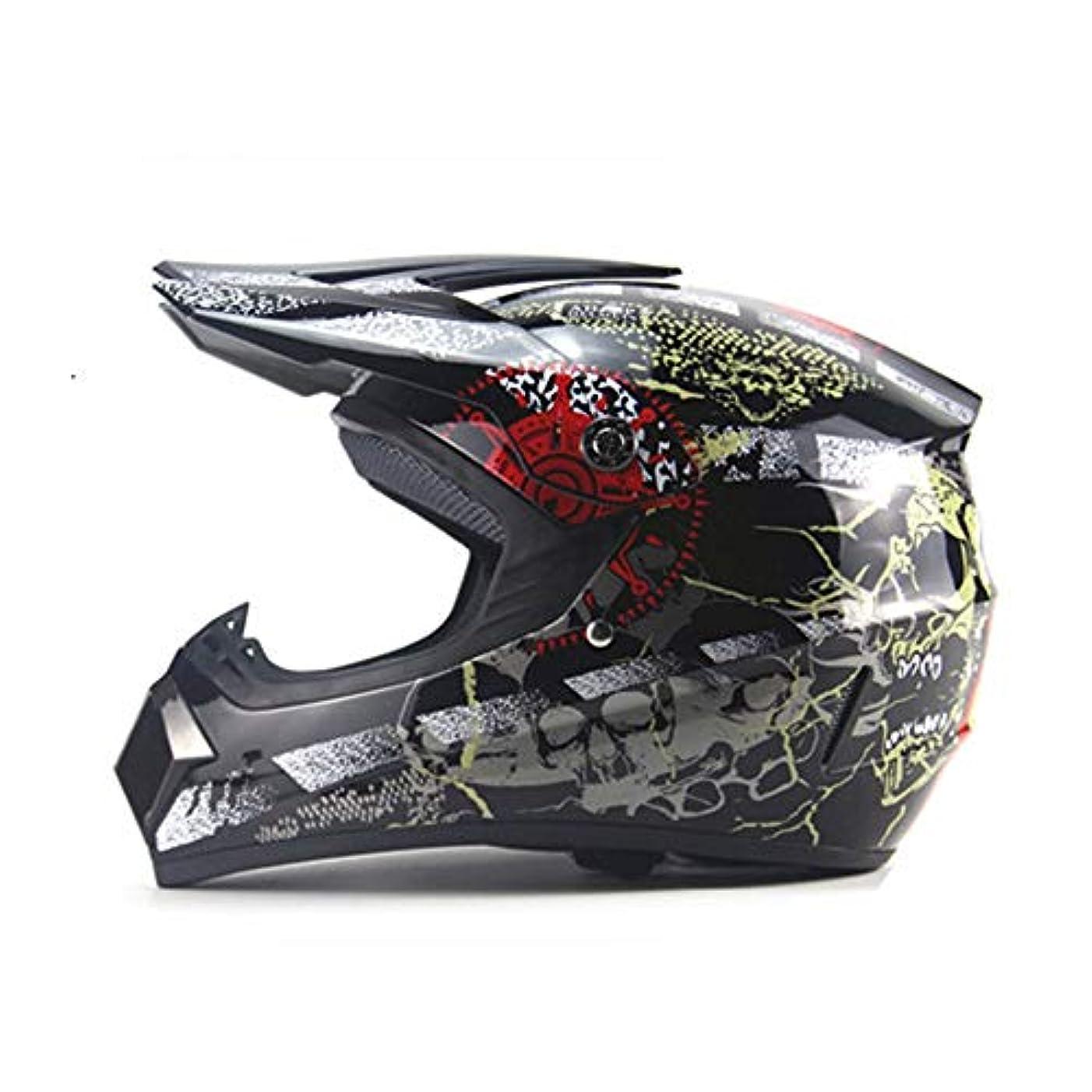 いたずらな代表するアカデミックSafety 四季クロスカントリーヘルメットモトクロスヘルメットマウンテンバイクフルフェイスヘルメット多色ヘルメットクロスカントリーヘルメットロードオフロードレーシングヘルメット - 明るい黒/黄色 - 創造的なパターン - 大 (Size : XL)