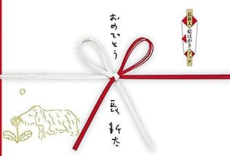 長新太 絵はがきブック おめでとう ([バラエティ])