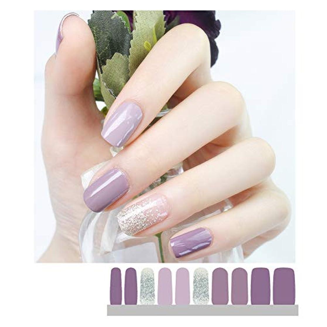 適切な第二に森[Ziv-Nat] 20ピース 貼るだけマニキュア ネイルシール パープル 紫 シルバー ネイルステッカー ネイルラップ ネイルアクセサリー 女性 レディースプレゼント ギフト