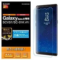 エレコム Galaxy Note 8/フルカバーフィルム/光沢 PM-SCN8FLRGN 【まとめ 4セット】