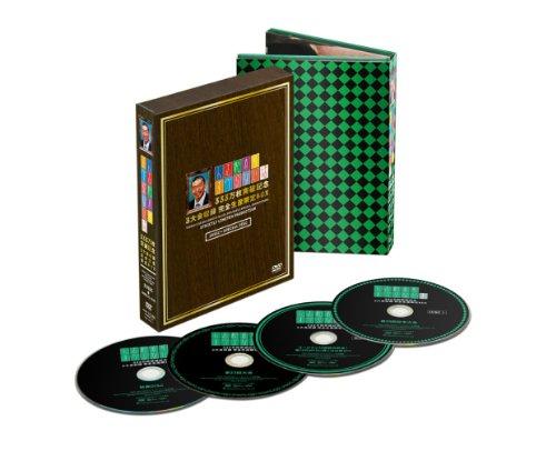 人志松本のすべらない話  333万枚突破記念 3大会収録  完全生産限定BOX [DVD]