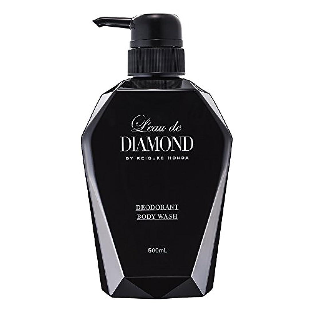 パスステレオ統合ロードダイアモンド 薬用デオドラントボディウォッシュ 500ml