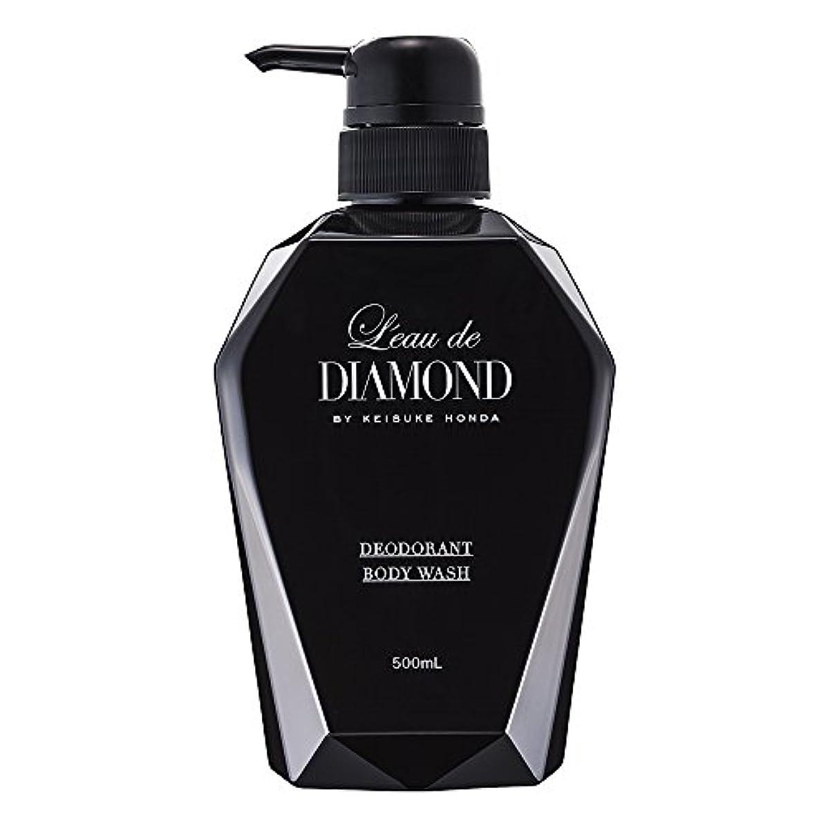 キャンドルすり調査ロードダイアモンド 薬用デオドラントボディウォッシュ 500ml