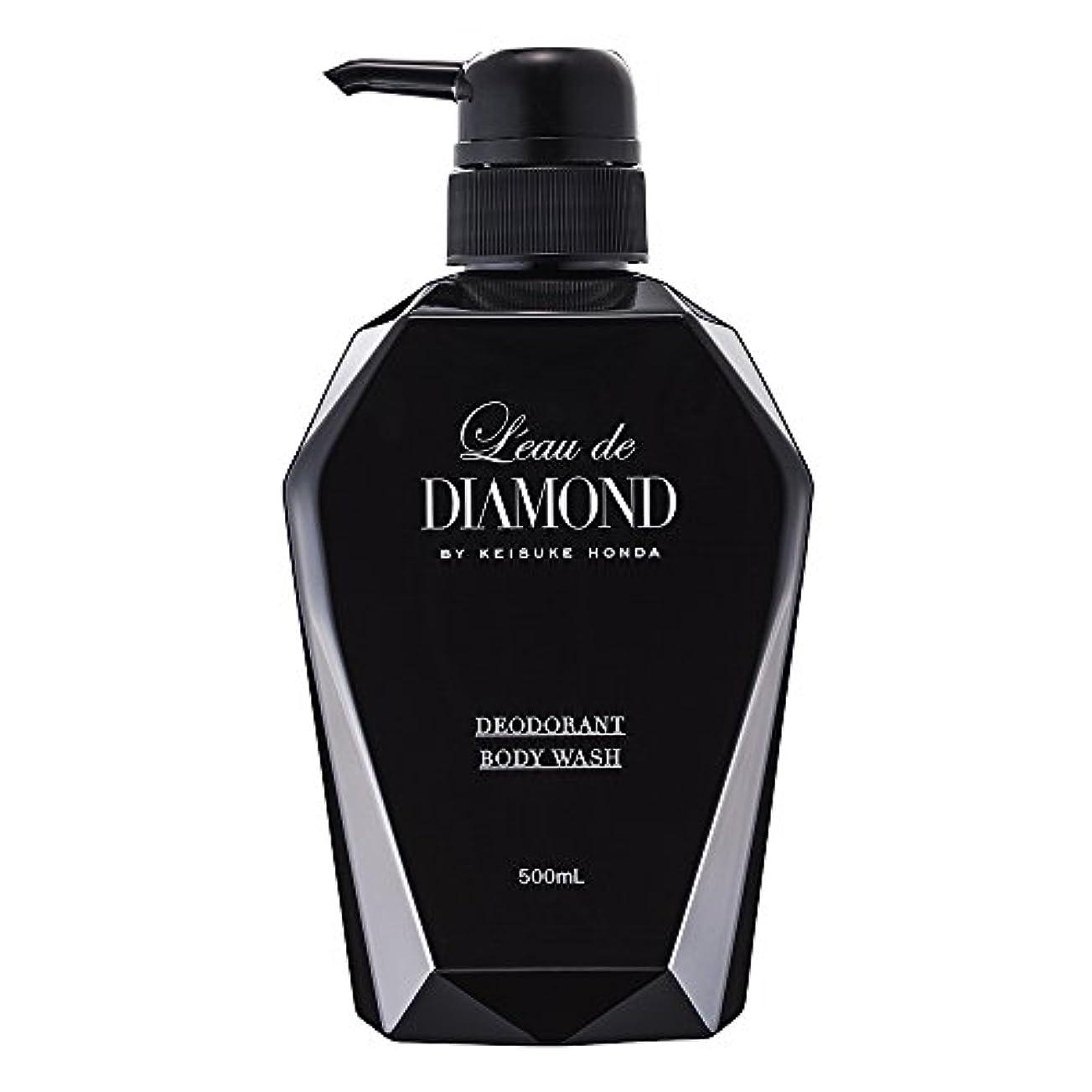 剣キモい辛なロードダイアモンド 薬用デオドラントボディウォッシュ 500ml