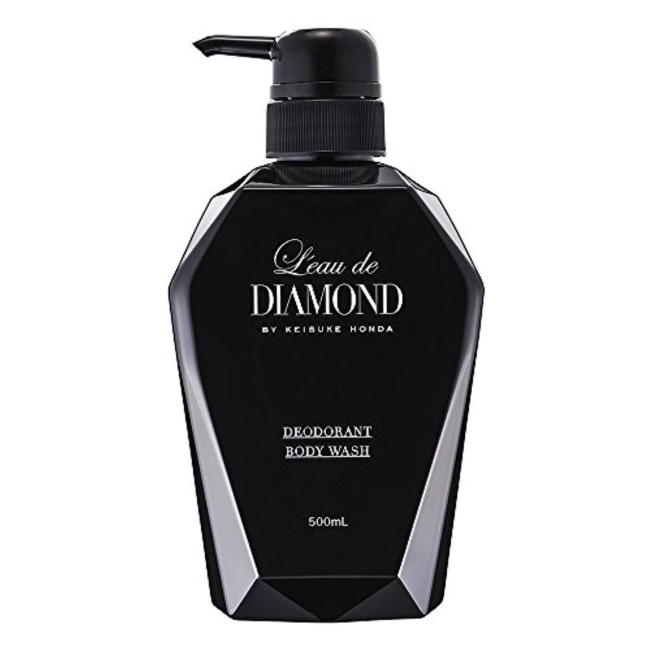 賠償誤かまどロードダイアモンド 薬用デオドラントボディウォッシュ 500ml