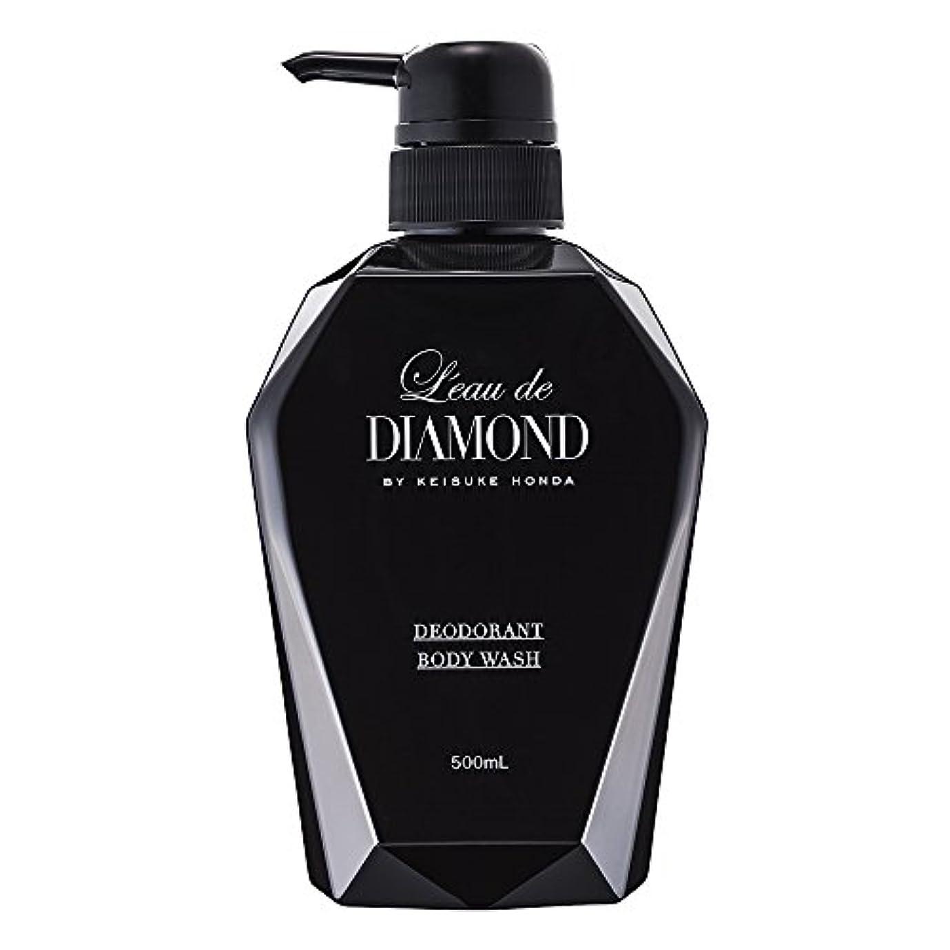 シャンパン推定浮浪者ロードダイアモンド 薬用デオドラントボディウォッシュ 500ml