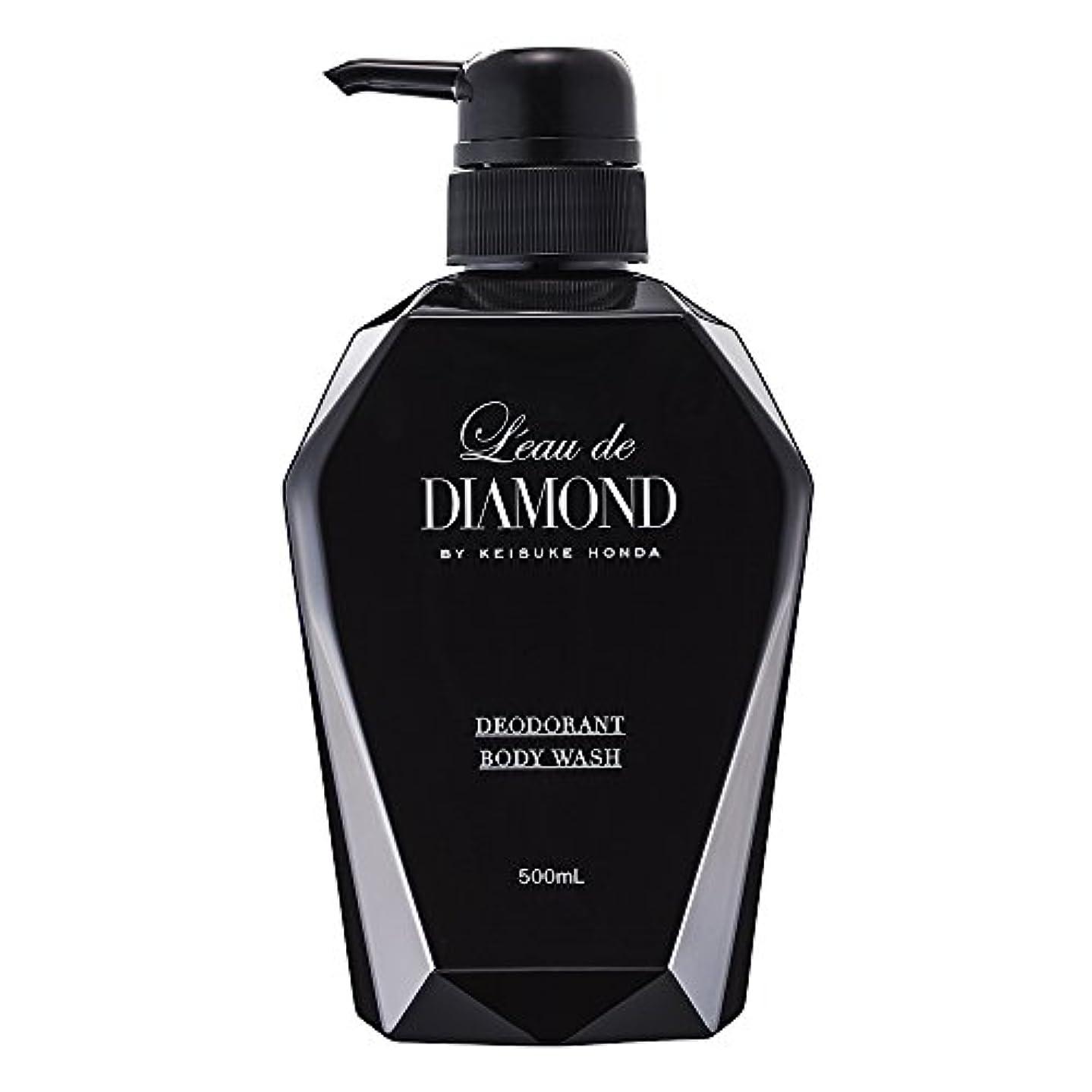 左スポンサー白いロードダイアモンド 薬用デオドラントボディウォッシュ 500ml