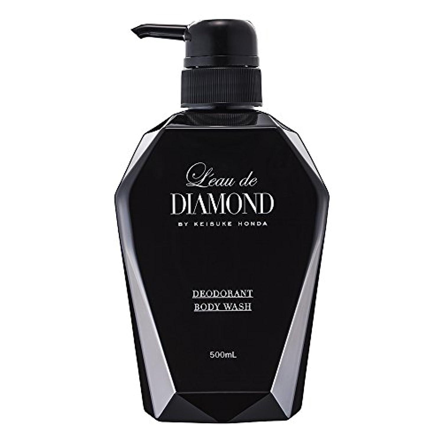 電信共産主義ストリームロードダイアモンド 薬用デオドラントボディウォッシュ 500ml