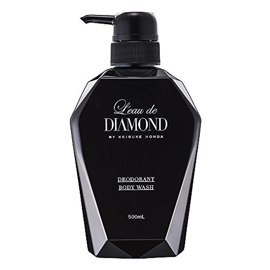 ヘビーカバレッジ小さいロードダイアモンド 薬用デオドラントボディウォッシュ 500ml