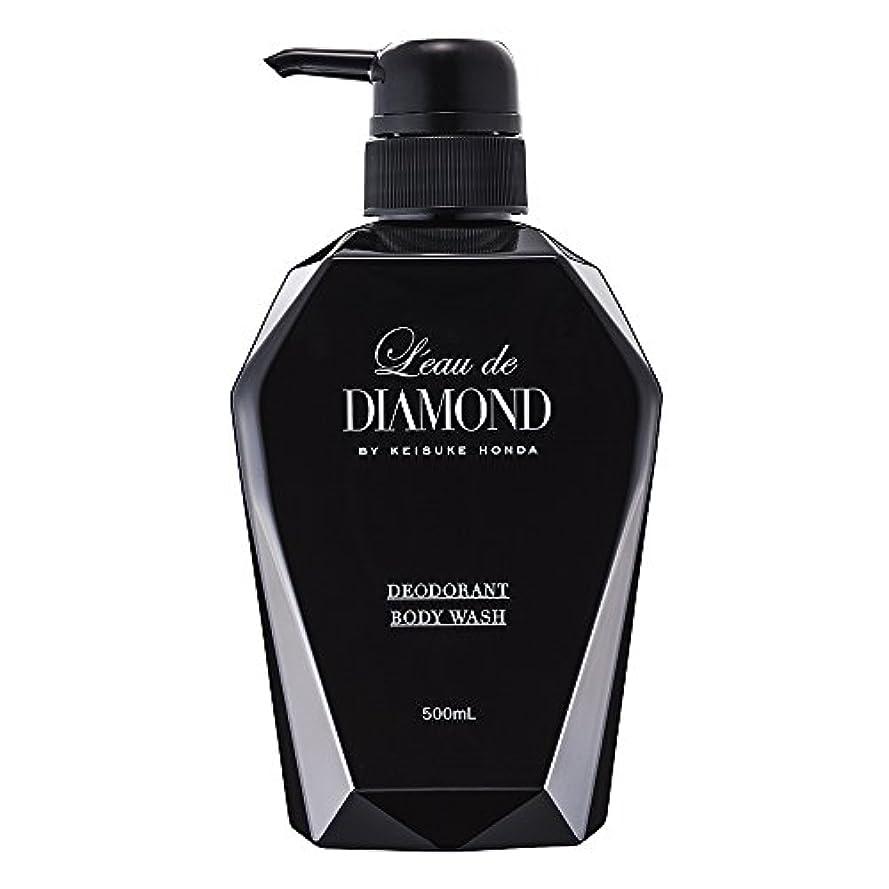 支給超越する検出するロードダイアモンド 薬用デオドラントボディウォッシュ 500ml