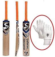 SG RSD Plus カシミールウィロー クリケットバット フルサイズ クラブインナーグローブ