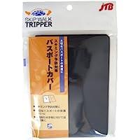 JTB スキミング予防対策パスポートカバー ブラック 354404
