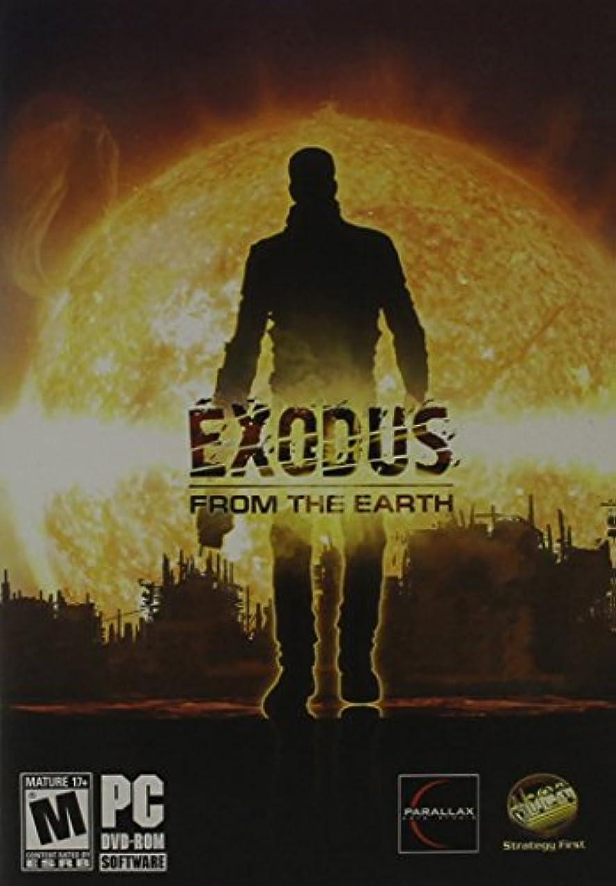 対象教えて傾向があるExodus From The Earth (輸入版)