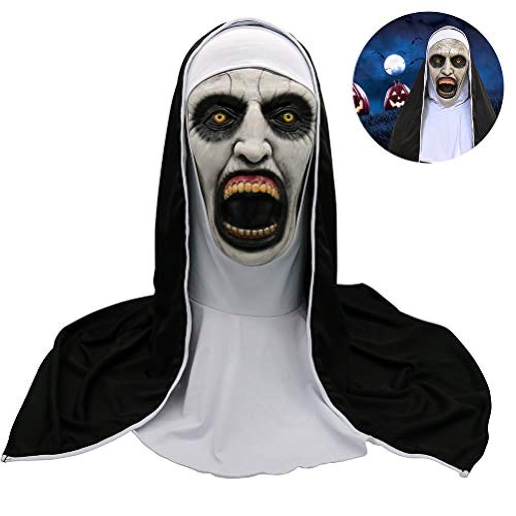 汚物アシスト海外BSTOPSEL ハロウィン修道女ホラーマスクコスプレ怖いラテックスマスク付きスカーフフルフェイスヘルメットハロウィンパーティーの小道具